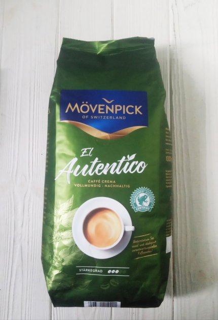 Кофе в зернах Movenpick El Autentico caffe crema 1 кг Германия - изображение 1