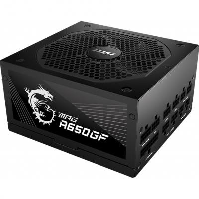 Блок питания MSI 650W (MPG A650GF) - изображение 1