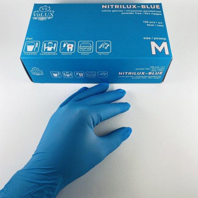 Перчатки медицинские нитриловые смотровые VitLux голубые (уп 100шт 50пар) размер XL (10587) - изображение 1