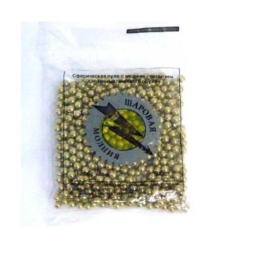 Кульки Кульова блискавка 500 шт - зображення 1