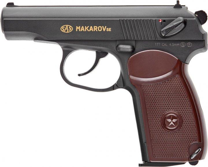 Пістолет пневматичний SAS Makarov SE 4.5 мм (23702862) - зображення 1
