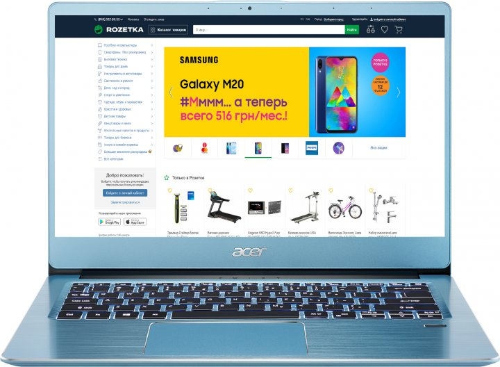 Ноутбук Acer Swift 3 SF314-41-R1C9 (NX.HFEEU.034) Glacier Blue - изображение 1