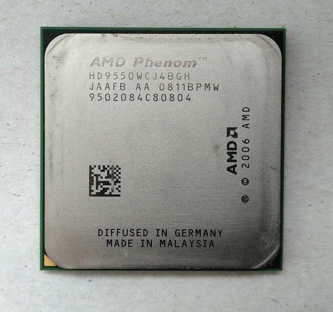 Процесор AMD Phenom X4 9550 2,2 GHz sAM2+ Tray (HD9550WCJ4BGH) Agena Б/У - зображення 1