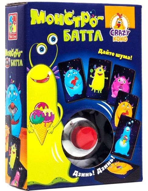 Гра з дзвінком Vladi Toys Монстро-батл (VT8010-02) (4820195057728) - зображення 1