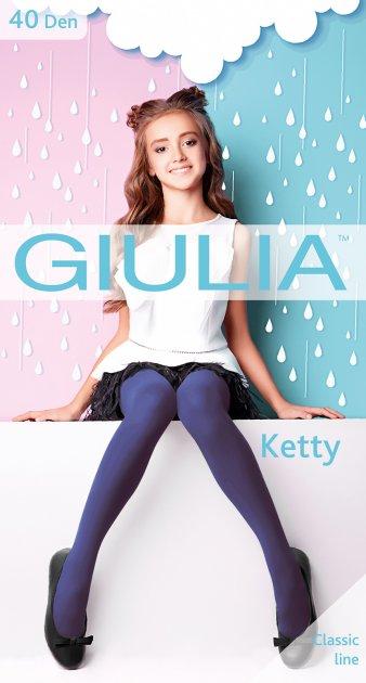 Колготки Giulia Ketty 40 Den (128-134 см) Dark Blue (4823102928302) - изображение 1