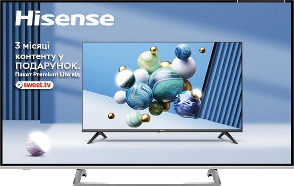 Телевизор Hisense H43B7500 + Оплата частями на 7 месяцев! - изображение 1
