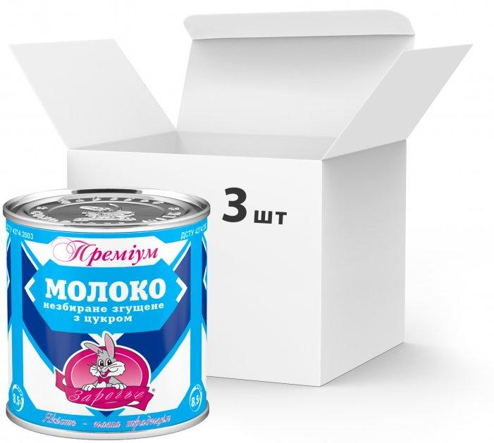 Упаковка молока сгущенного цельного Заречье Премиум с сахаром 8.5% 370 г х 3 шт (4820001076813) - изображение 1