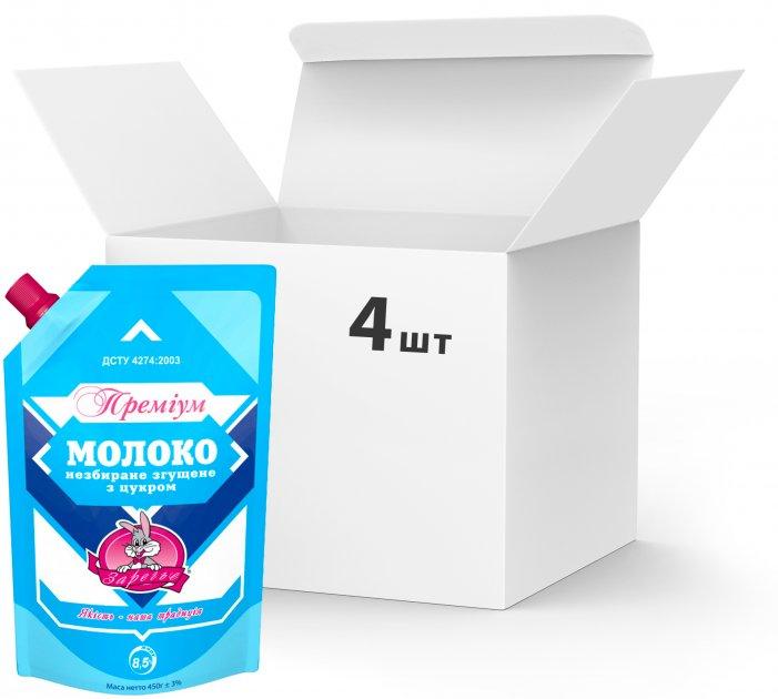 Упаковка молока сгущенного цельного Заречье Премиум с сахаром 8.5% 450 г х 4 шт (4820001076882) - изображение 1
