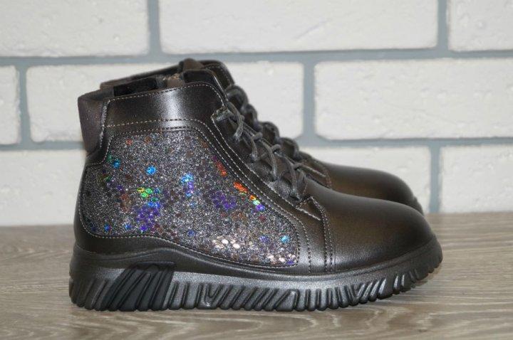 Демисезонные ботинки Bessky HF9611-1 37 бронзовые - изображение 1