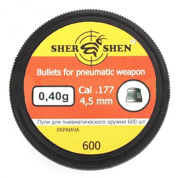 Кулі Шершень 0,40 g 600шт. - зображення 1