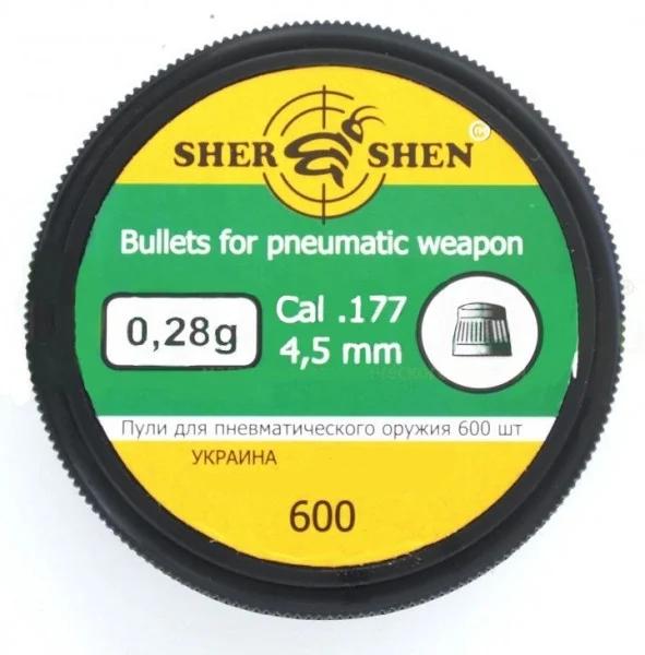 Кулі Шершень 0,28 g 600шт - зображення 1