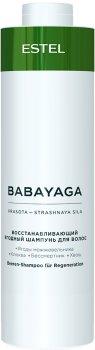 Відновлювальний шампунь Estel Professional Babayaga Ягідний 1000 мл (4606453061832)