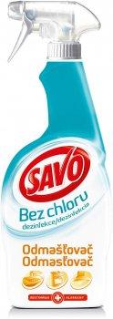 Средство для чистки Savo Антижир без хлора 700 мл (8710908265488)