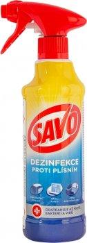Средство от плесени Savo 500 мл (8594005390225)