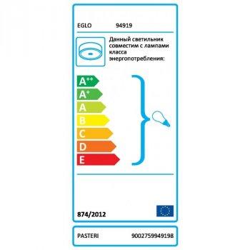 Світильник настінно-стельовий Eglo PASTERI (94919)