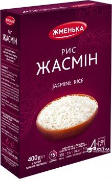 Упаковка риса Жменька Жасмин в пакетиках для варки 100 г х 64 шт (4820152180209)