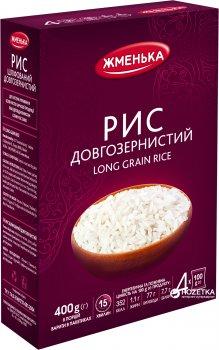 Упаковка риса длиннозернистого Жменька в пакетиках для варки 100 г х 64 шт (4820152180421)