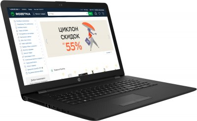 Ноутбук HP Notebook 17-ca1072ur (24D81EA) Black