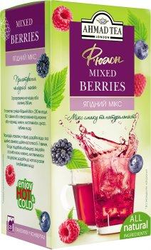Упаковка чая фруктово-ягодного пакетированного Ahmad Tea Ягодный Микс 12 шт по 20 пакетиков (0054881116794)