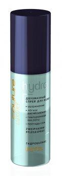 Двухфазный спрей для волос Estel Professional Luxury Hydrobalance Haute Couture 100 мл (4606453066042)