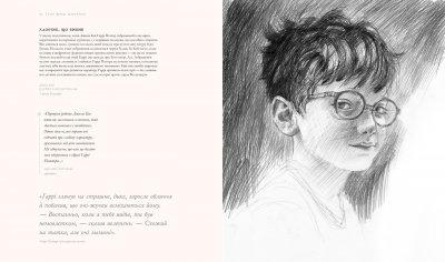 Гаррі Поттер: Історія магії. Ілюстрована - Джоан Роулінг (9786175851685)