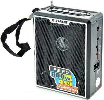Радиоприемник Ns 047U
