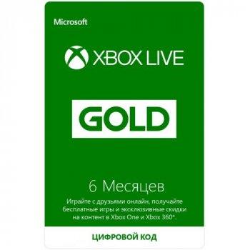 Підписка Xbox Live Gold Золотий Статус на 6 місяців, (Всі Країни)