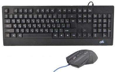 Дротова клавіатура і миша Zeus M710 з підсвічуванням Black (3_00148)