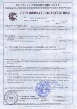 Упаковка минеральной лечебно-столовой газированной воды Dr.Essent Ессентуки №4 0.45 л х 20 шт (4640017371494)