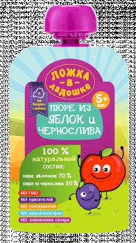 Пюре Ложка в долоньці Pouch з яблук і чорносливу, 90 г (253987)