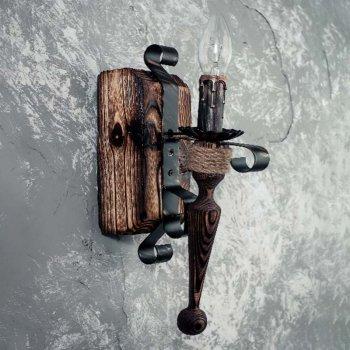 Бра дерев'яне Light House SRS-14099/1W коричневе