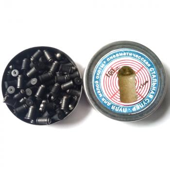 Пуля «Малая охота» 4,5 пластиковая с стальным сердечником