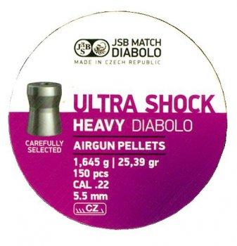 Пули пневматические JSB Heavy Ultra Shock, 150 шт/уп, 1,645 г, 5,52 мм