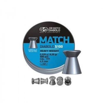 Пули пневматические JSB Match HW S100, 500 шт/уп, 0,535 г, 4,49 мм