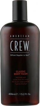 Гель для душа American Crew Classic Body Wash 450 мл (738678240755)