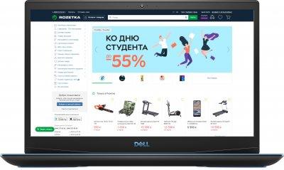 Ноутбук Dell G3 15 3590 (G3590F58S2H1D1650L-9BK) Black