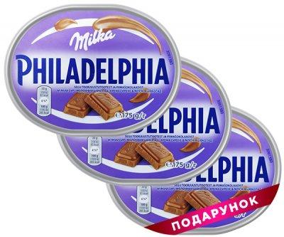 Набор сыров Philadelphia с шоколадом Милка 175 г, 2 шт. + 1 шт. в подарок
