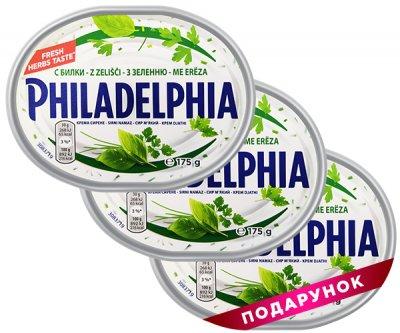 Набор сыров Philadelphia с зеленью 175 г, 2 шт. + 1 шт. в подарок