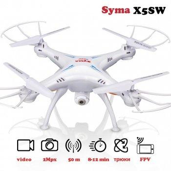 Квадрокоптер р/у Syma X5SW с камерой WiFi (Белый) (SYM-X5SWw)