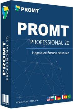 PROMT Professional 20 Багатомовний (Електронна ліцензія) (4606892013423 00000sng)