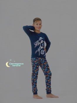Пижама Smil Т.синий 104386