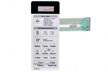 Сенсорная панель управления для СВЧ печи MB3949G LG MFM61853703 (parts-2845)