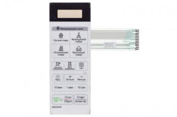 Сенсорная панель управления для СВЧ печи MS2042D LG MFM62757101 (parts-2863)