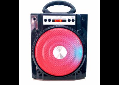 Акустическая система Speaker (MS-140 Вт)