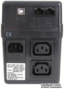 Powercom BNT-600AP USB
