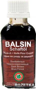 Засіб для обробки дерева Klever Ballistol Balsin Schaftol 50ml (темно-коричневий) (4290007)