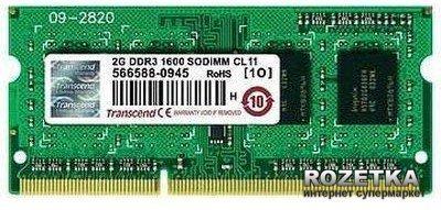 Оперативная память Transcend SODIMM DDR3-1600 2048MB PC3-12800 (JM1600KSN-2G)