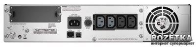 APC Smart-UPS RM 1000VA 2U LCD (SMT1000RMI2U)