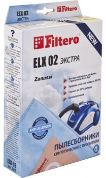 Пилозбірник FILTERO ELX 02 Extra