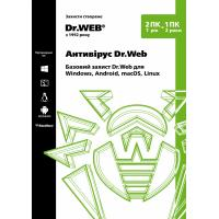 Антивірус Dr. Web Anti-virus 2ПК / 1 рік (Версія 12.0).Картонний конверт (KHW-A-12M-2-A2)